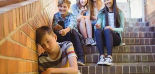 كيفية التعامل مع الطفل الذي يتعرض للتنمر