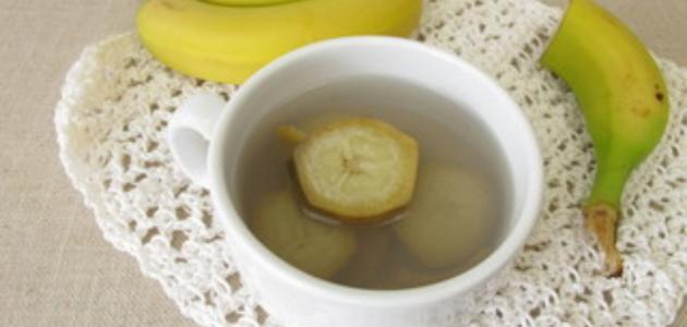 شاي الموز: ما هو وكيف يُحضر؟