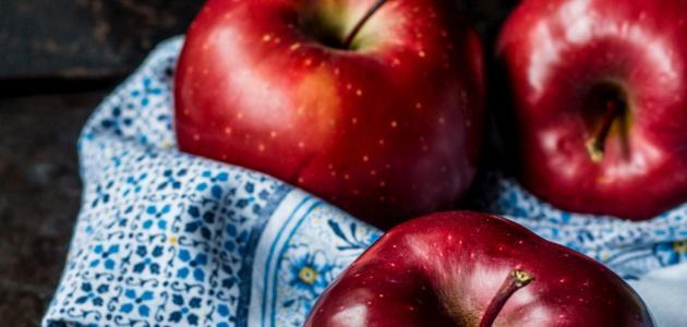 فوائد تفاح