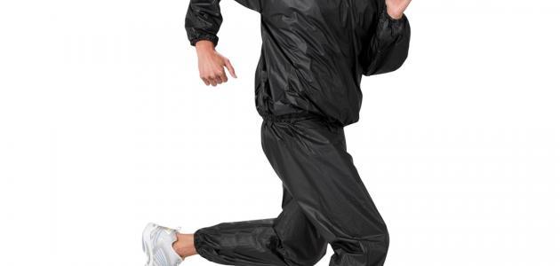 هل يمكن استخدام بدلة الساونا للتنحيف؟