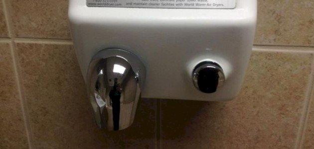 احذر المجففات الهوائية في الحمام