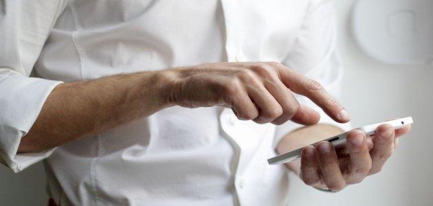 هل يسبب الهاتف الخلوي السرطان؟
