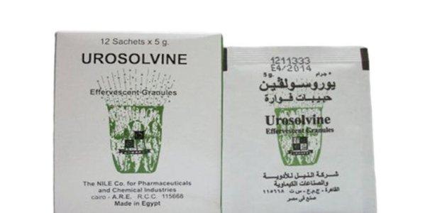 يوروسولفين Urosolvine