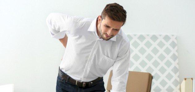 التهاب فقرات الظهر