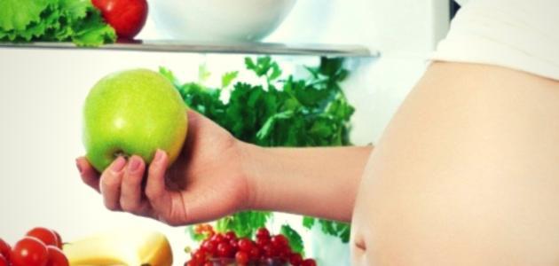ما هي تغذية الحامل