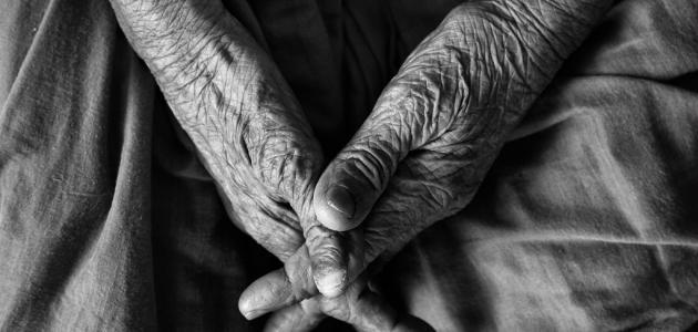أمراض الشيخوخة وكبار السن
