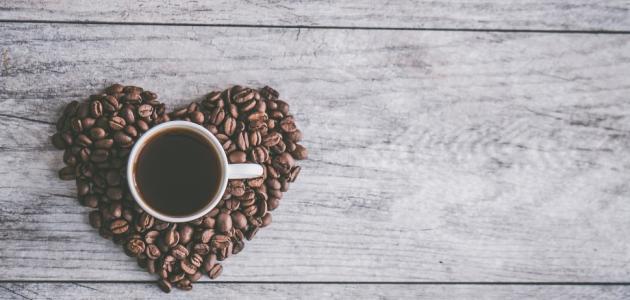ما هي فوائد ومضار القهوة