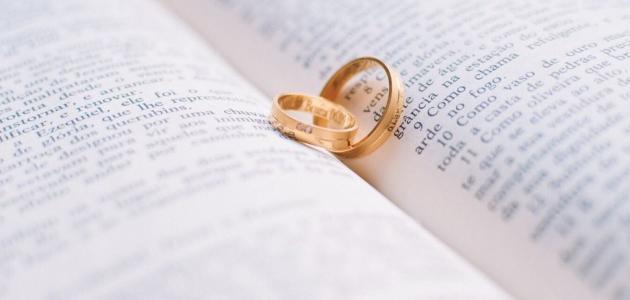 فحوصات ما قبل الزواج