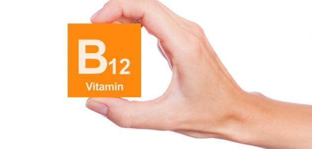 نقص فيتامين ب