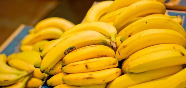 ماهي فوائد الموز للمراة الحامل