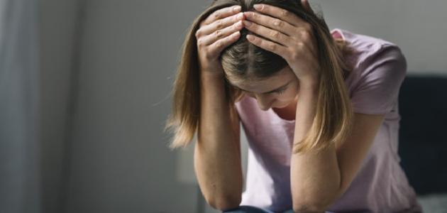 بحث عن اضطراب القلق