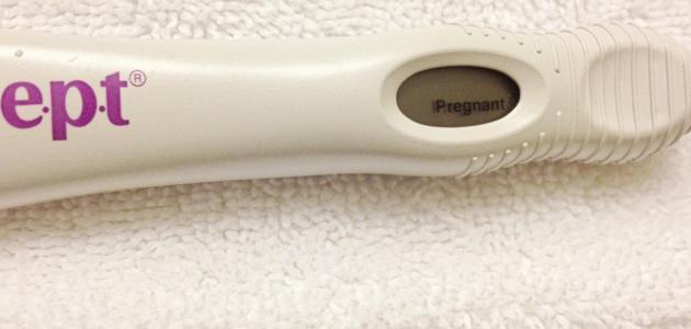 متى يظهر تحليل الحمل بالبول