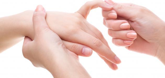 ما هو مرض الفيبروميالجيا