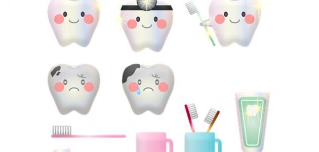 مضار تسوس الاسنان