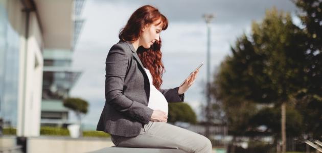 نهاية الشهر السادس من الحمل