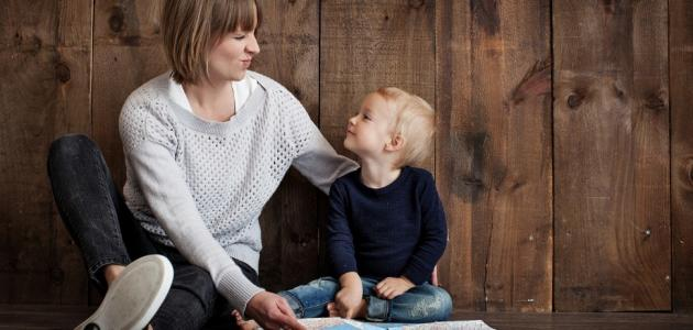 كيف اتعامل مع اطفالي بدون عصبية