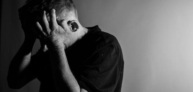 مرض الاكتئاب