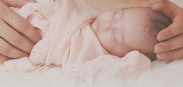 مغص الرضع