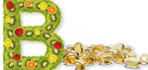 ما اعراض نقص فيتامين ب