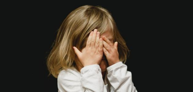 العلاج السلوكي لمرض التوحد